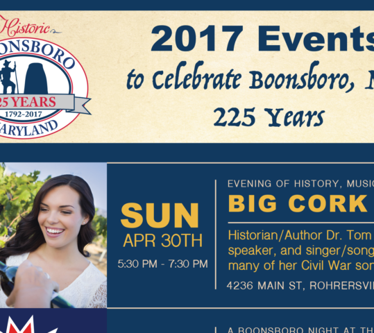 Announcing 225th Anniversary Events!